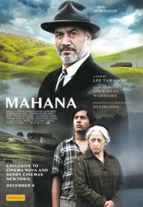 movies-mahana_poster